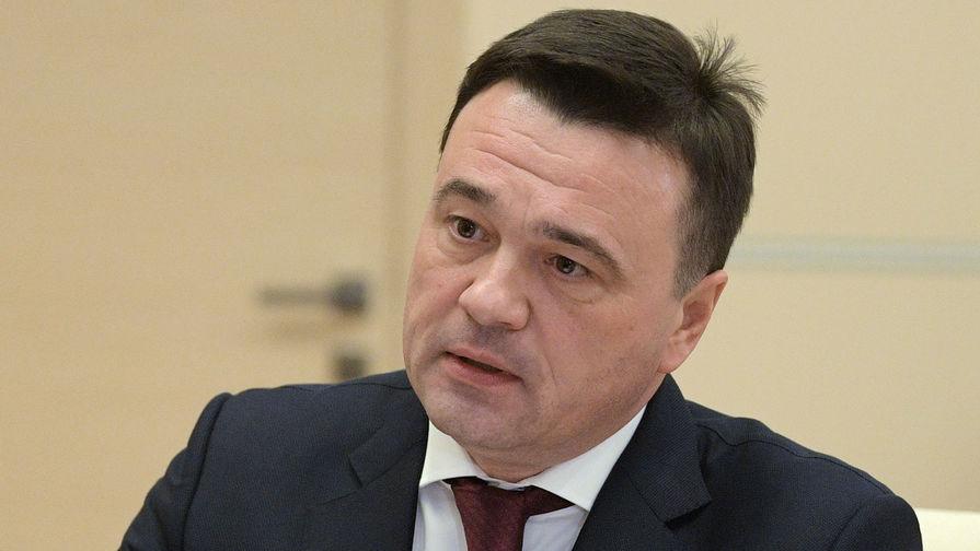 Воробьев рассказал о ситуации с коронавирусом в Подмосковье