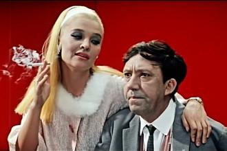 Кадр из кинофильма «Бриллиантовая рука»