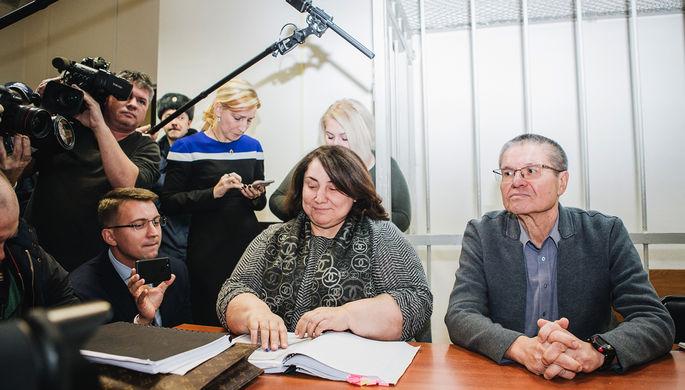 Бывший министр экономического развития России Алексей Улюкаев во время заседания Замоскворецкого суда Москвы, 15 декабря 2017 года
