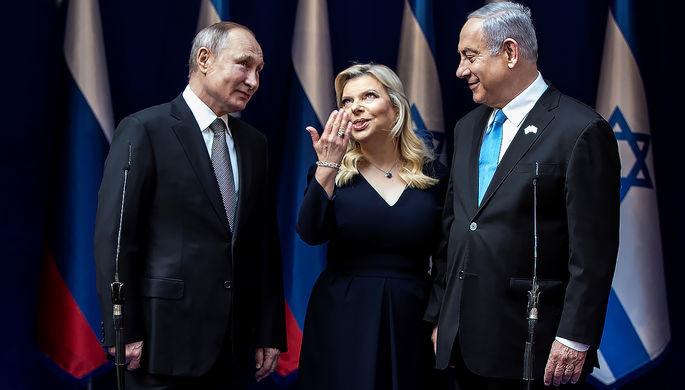 Путин в Израиле, 23 января 2020 года