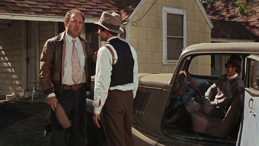 Имя Джина Хэкмена всегда будет связано с фильмом, с которого берет свой официальный отсчет эра «нового Голливуда» &mdash; <b>&laquo;Бонни и Клайд&raquo; (1967)</b>. К роли брата главного героя он подошел со всей ответственностью: «Я несколько раз наблюдал бой быков и, получив роль Бака, готовясь к сцене его смерти, становился на четвереньки, имитируя движения быка, раненного в шею и умирающего». За эту роль он был номинирован на «Оскар» как лучший актер второго плана