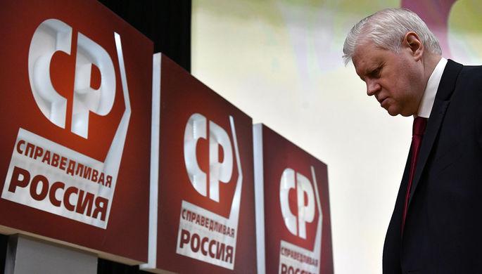 Председатель партии «Справедливая Россия» Сергей Миронов