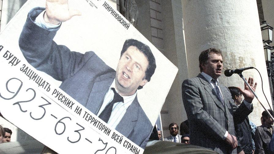Примечательно, что Жириновский, судя по его заявлениям, не поддержал распад СССР в 1991 году. 22 декабря, на следующий день после встречи глав 11 союзных республик в Алма-Ате, Жириновский на митинге против ликвидации Советского Союза заявил, что те, кто подписал Беловежские соглашения и Алма-атинский протокол к нему, «будут привлечены к суровой уголовной ответственности».