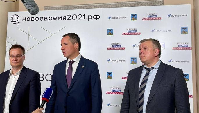 Врио белгородского губернатора дал старт кадровому проекту «Новое время»