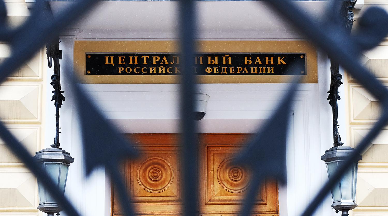 Почему банки выдают кредиты любой ценой