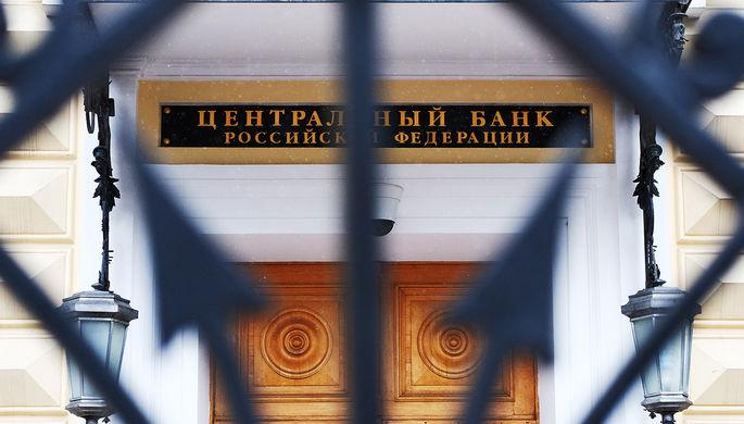 Кредит экспресс банк новости кредит под залог загородного дома краснодар