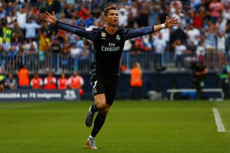 Криштиану Роналду радуется забитому мячу в матче последнего тура чемпионата Испании с «Малагой»