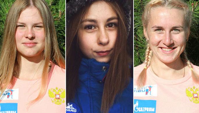 Российские биатлонистки Екатерина Бех, Анастасия Рассказова и Оксана Москаленко