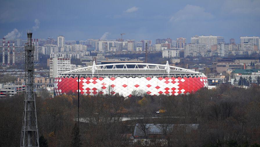 Стадион «Спартака» «Открытие Арена»