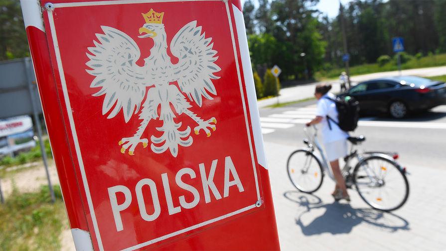 В Польше изменили правила для въезжающих в страну