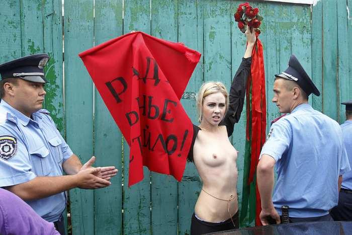 Ukrainian Women Organization Got The 9