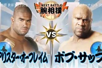 Звезды MMA покуражились в Японии