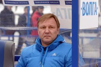 Наставник нижегородской «Волги» Юрий Калитвинцев не смог уберечь команду от пятого поражения подряд в Премьер-лиге