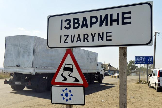 Автомобиль из колонны с гуманитарной помощью для жителей юго-востока Украины во время прохождения российско-украинской границы на КПП «Изварино»