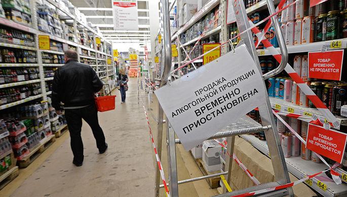 По литру в руки: в России хотят ограничить продажу алкоголя