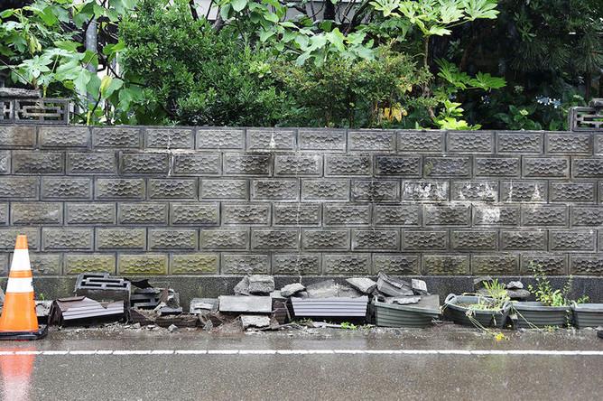Последствия землетрясения в Японии, 19 июня 2019 года