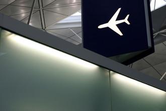 Авиакомпании не могут прийти к согласию по новым правилам Минтранса