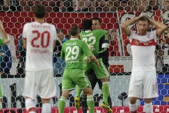 Игроки «Вольфсбурга» радуются отраженному их вратарем пенальти