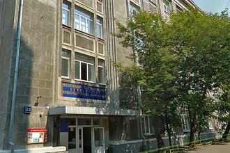 Здание МГУПИ в 1-м Щипковском переулке