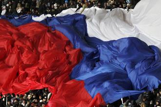 Гимн и флаг станут обязательными атрибутами всех общественных мероприятий