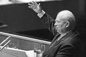Первый секретарь ЦК КПСС Никита Сергеевич Хрущев выступает на утреннем заседании XV сессии Генеральной Ассамблеи ООН