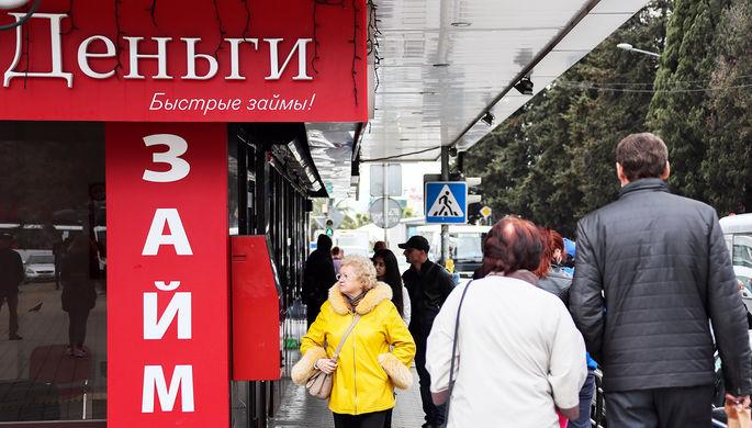 Занять до зарплаты: россияне сводят концы с концами при помощи микрокредитов