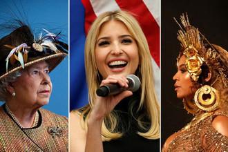 Елизавета II, Иванка, Бейонсе: самые влиятельные женщины мира