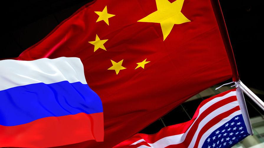 Трамп: Китай создает для США больше проблемы, чем Россия