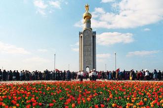 Мемориальный комплекс «Прохоровское поле», открытый в честь победы в битве на Курской дуге (1943 г).
