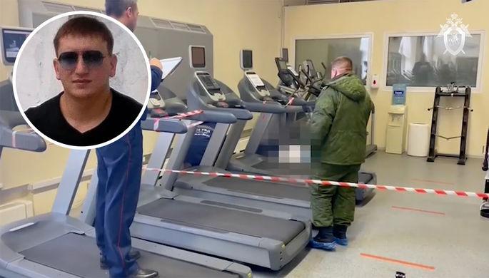 Расстрел в фитнес-клубе: киллер убил наследника Деда Хасана