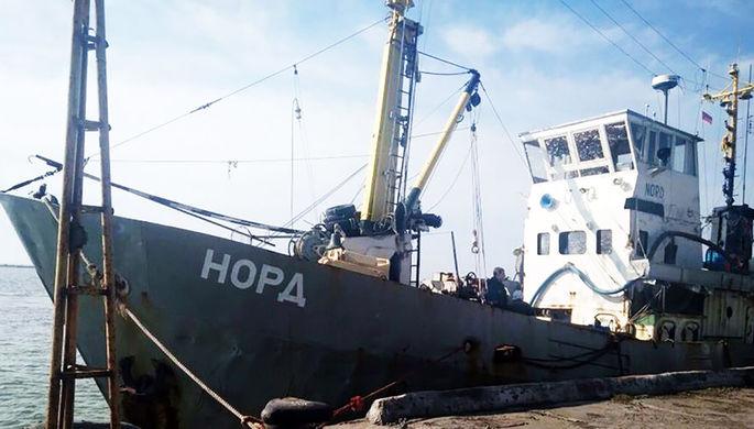 Капитан судна «Норд» объявлен в розыск на Украине