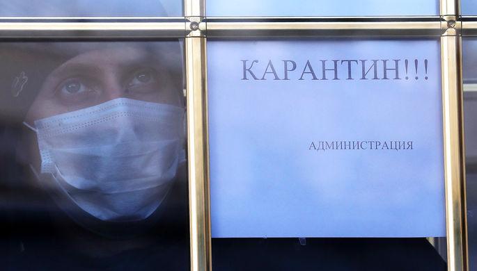 Каникулы и безработица: у 40% россиян сократился доход