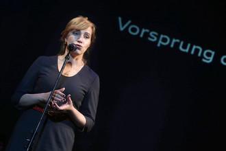 Глава Audi Russia Елена Смирнова