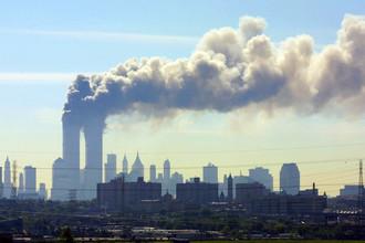 11 сентября 2001 года. Американцы говорят, что день терактов изменил их мировоззрение, а кадры врезающихся в башни Всемирного торгового центра самолетов уже не уйдут из их памяти