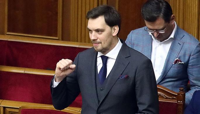 Премьер-министр Украины Алексей Гончарук, 17 января 2020 года