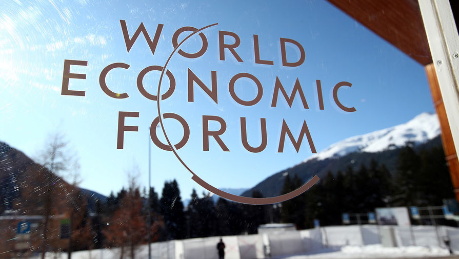 Заседание Всемирного экономического форума отменили