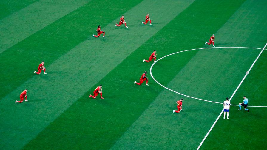 Бельгийские игроки преклонили колено перед матчем с Россией