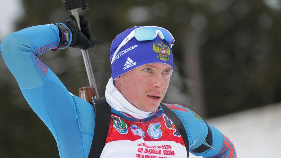 Российский биатлонист Юрий Шопин