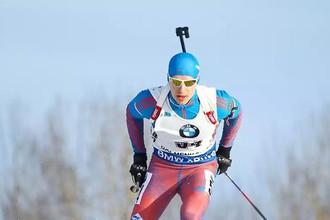 Российский биатлонист Игорь Малиновский
