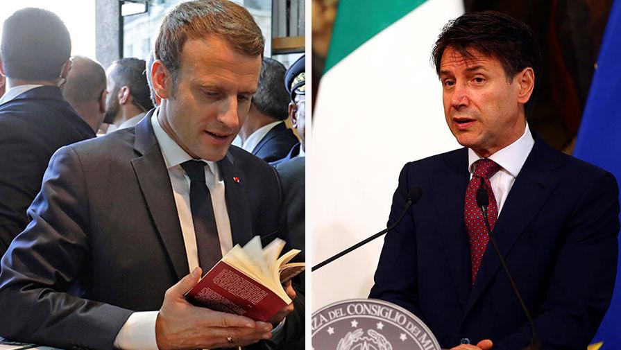 Президент Франции Эммануэль Макрон и премьер-министр Италии Джузеппе Конте