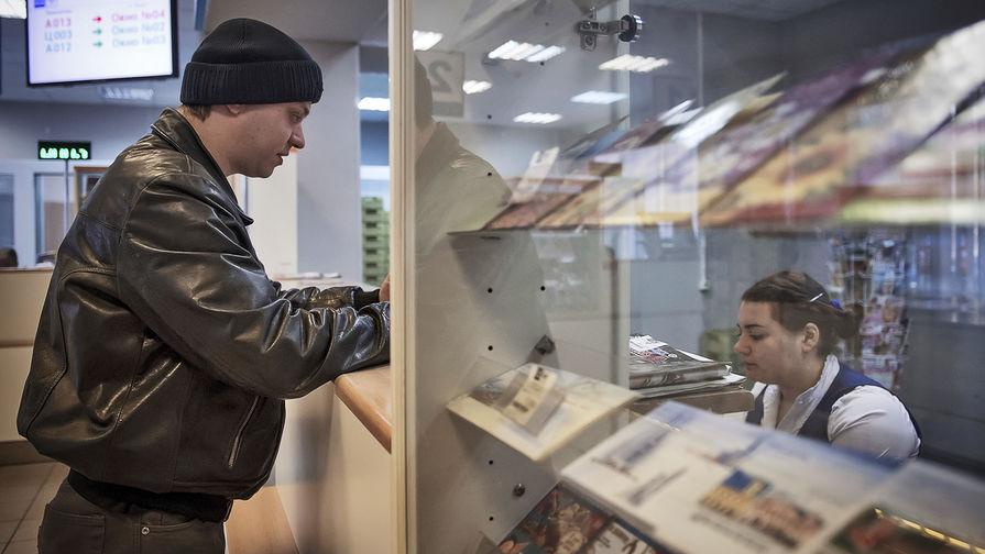 В России сократился объем денежных переводов за границу