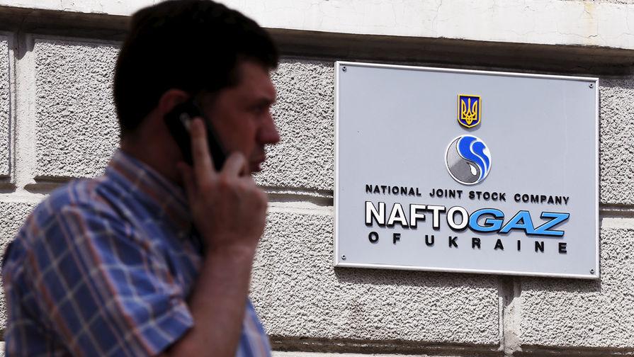 Глава «Нафтогаза» пообещал новые иски к «Газпрому»