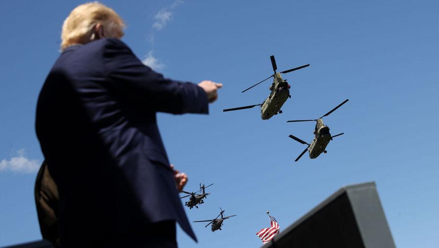 Армия Трампа: как изменились вооруженные силы США за 4 года