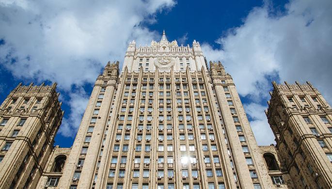 «Ограниченная ядерная война»: МИД РФ вскрыл план США