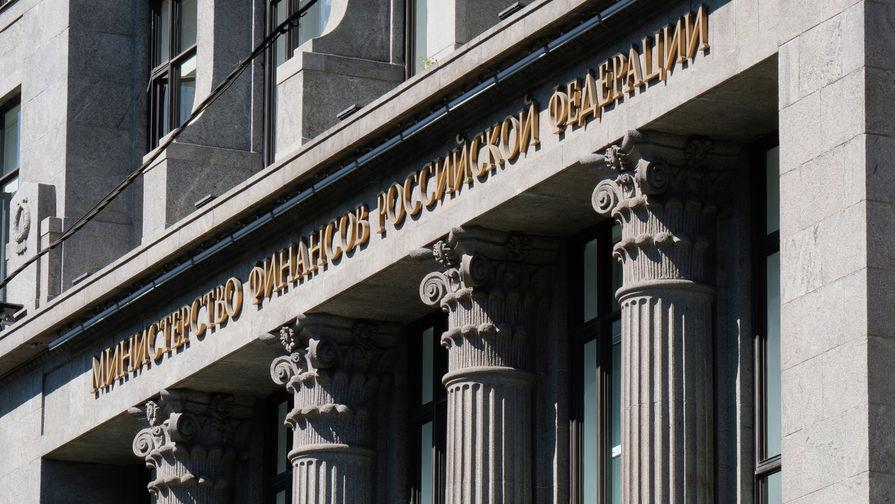 Минфин предложит новый выпуск ОФЗ с купоном 3% годовых