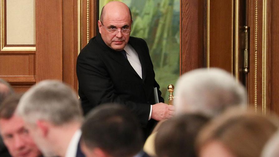 Председатель правительства РФ Михаил Мишустин перед началом совещания с членами кабинета министров РФ