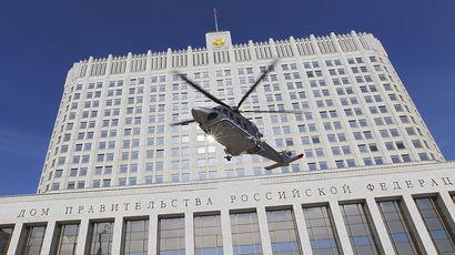 Кабинет министров переформатирует 1,8 трлн рублей бюджетных расходов на 2018 год