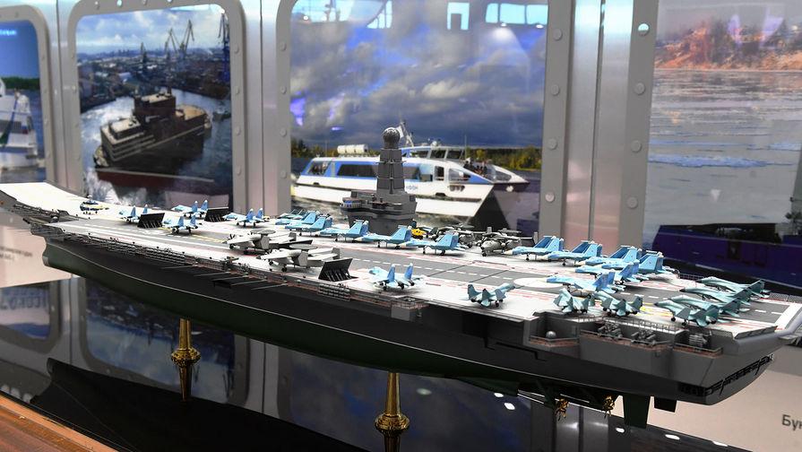 Новый авианосец проекта «Ламантин» представили в России