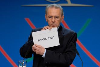 Токио примет у себя Игры XXXII Олимпиады