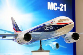 Макет гражданского узкофюзеляжного самолета МС-21 корпорации «Иркут»